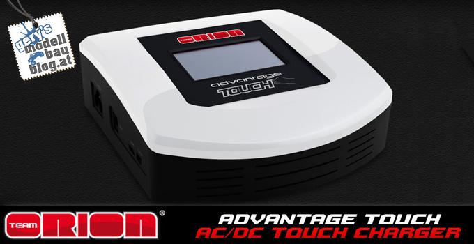Team Orion Advantage Touch